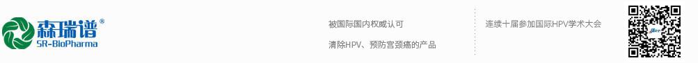 海南bob平台首页生命科学药业股份有限公司